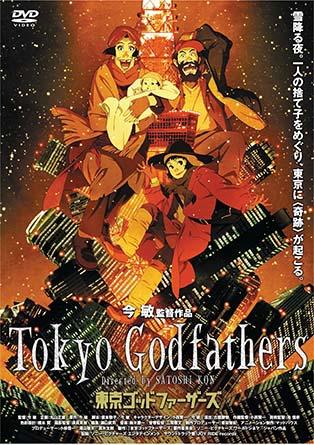 IMG_Poster-TokyoGodfathers